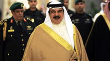 Bahrain's King Hamad calls for religious tolerance, peaceful coexistence