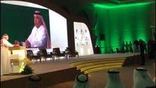 أبرز نتائج الملتقى الإماراتي السعودي للأعمال #معا_أبدا