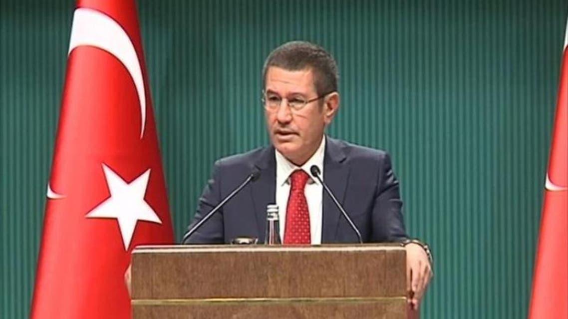 وزير الدفاع التركي جانيكلي