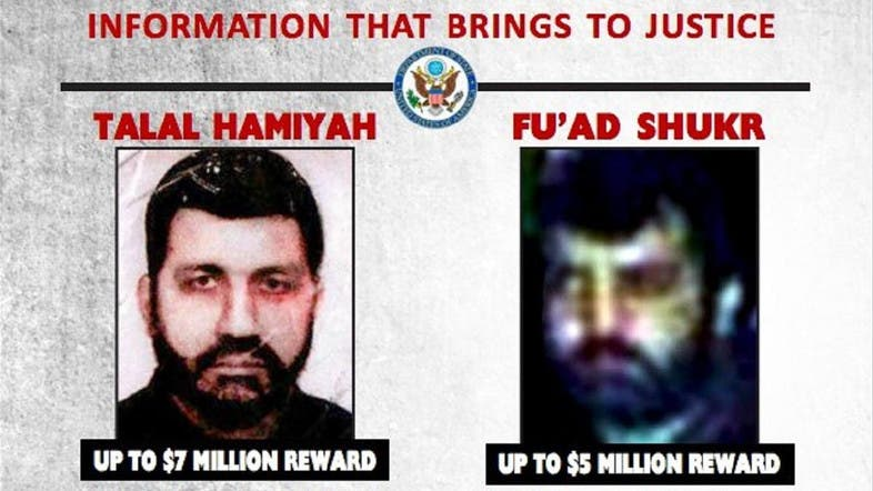 US offers $12 million for Hezbollah operatives