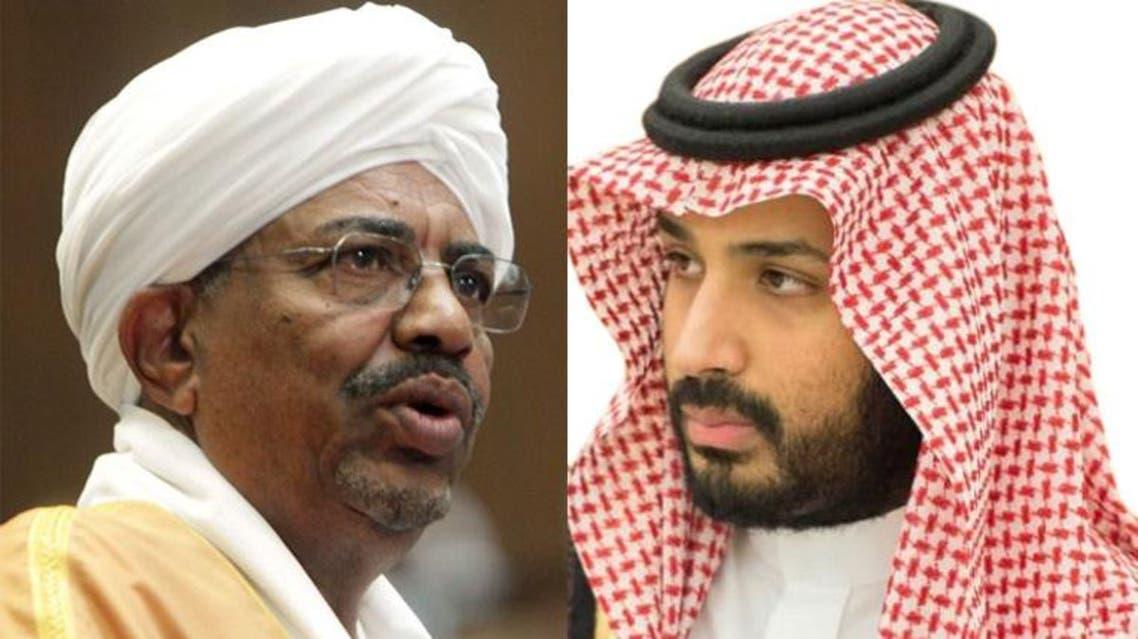 الأمير محمد بن سلمان و عمر البشير