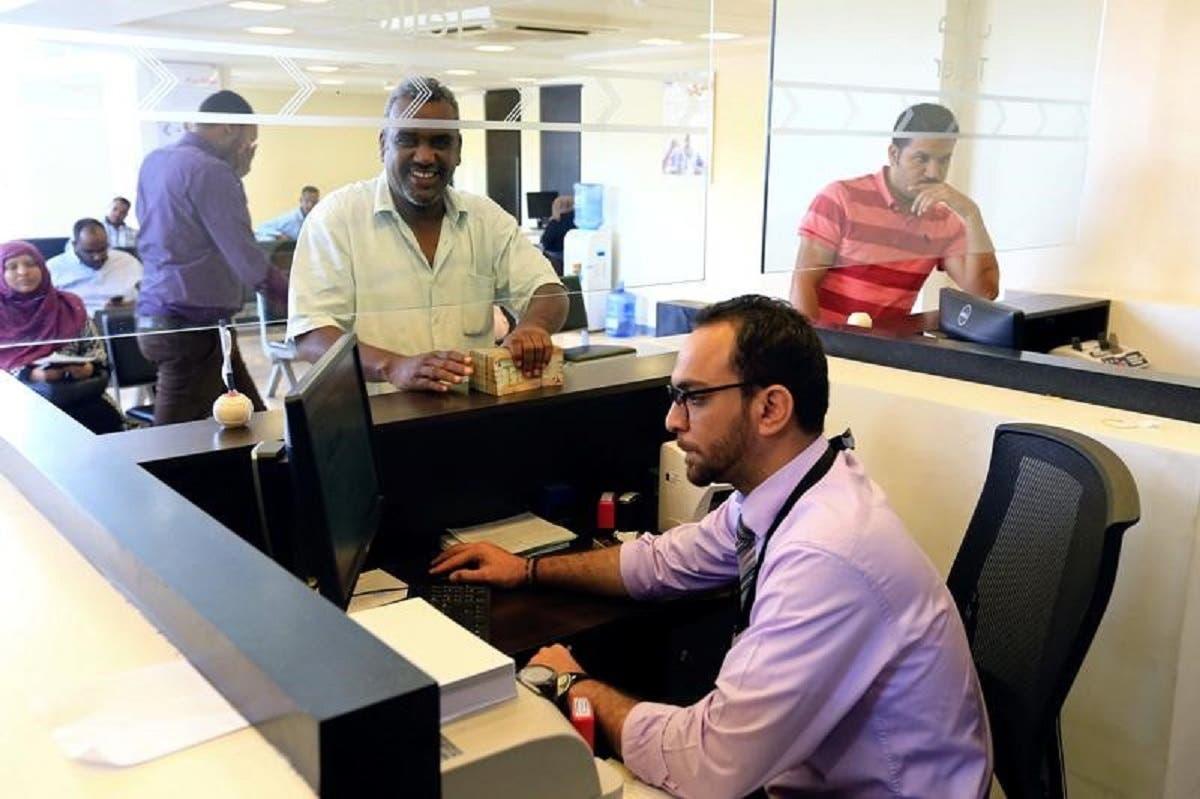 Bank of Kharotum Sudan (Reuters)