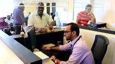 Sudan central bank receives $1.4 bln deposit from UAE