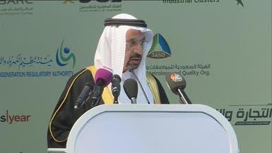 السعودية تخطط لمنح عقد بناء مفاعلين نوويين بـ2018