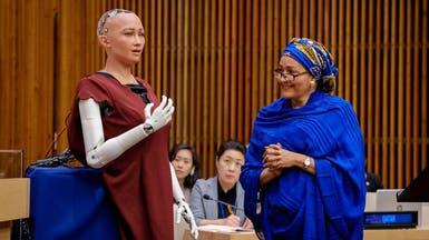 شاهد.. روبوت يشارك في جلسة أممية للمرة الأولى
