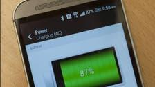 بطارية جديدة تشحن هاتفك المحمول في 5 دقائق فقط!