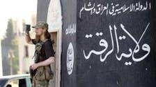 'داعش' الرقہ میں آخری سانس تک لڑے گی: عالمی اتحاد