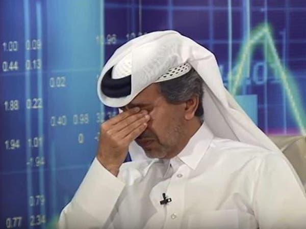 """فيديو.. بكاء مستثمر قطري بعد """"انهيار"""" بورصة الدوحة"""