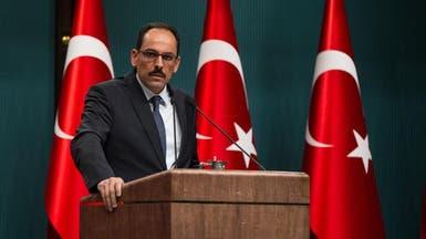 تركيا تشترط على الجيش الليبي الانسحاب من سرت لوقف النار