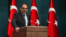 آپ سے باہمی شراکت داری کے احترام کی توقع رکھتے ہیں : ترکی کا ٹرمپ کو جواب