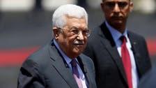 حماس سے مصالحت، فلسطینی صدر محمود عباس جلد غزہ کا دورہ کریں گے