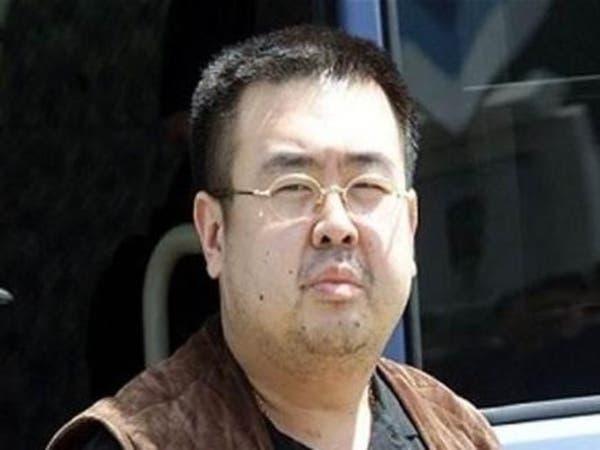 مفاجآت جديدة في قضية قتل أخي زعيم كوريا الشمالية