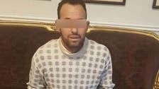 والد اللاعب محمد صلاح يتعرض للسرقة والأمن يكشف التفاصيل