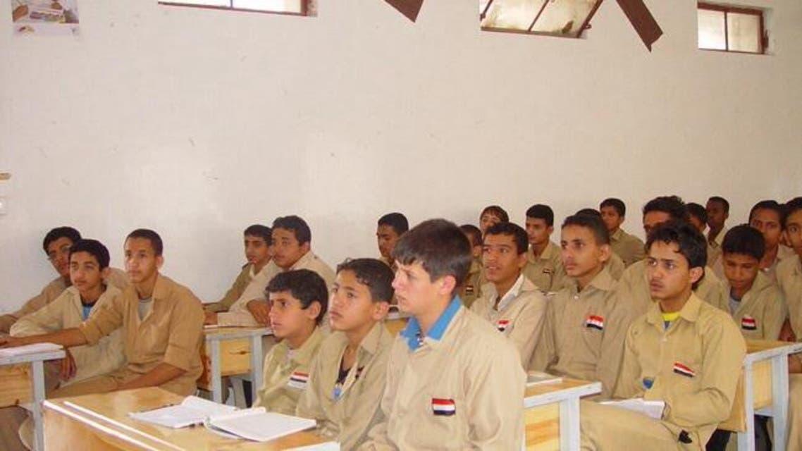 طلاب يمنيين