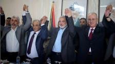 القاهرة.. اتفاق بين فتح وحماس حول تطبيق المصالحة