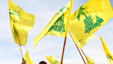 ANALYSIS: Unraveling the global tentacles of Hezbollah's sleeper cells