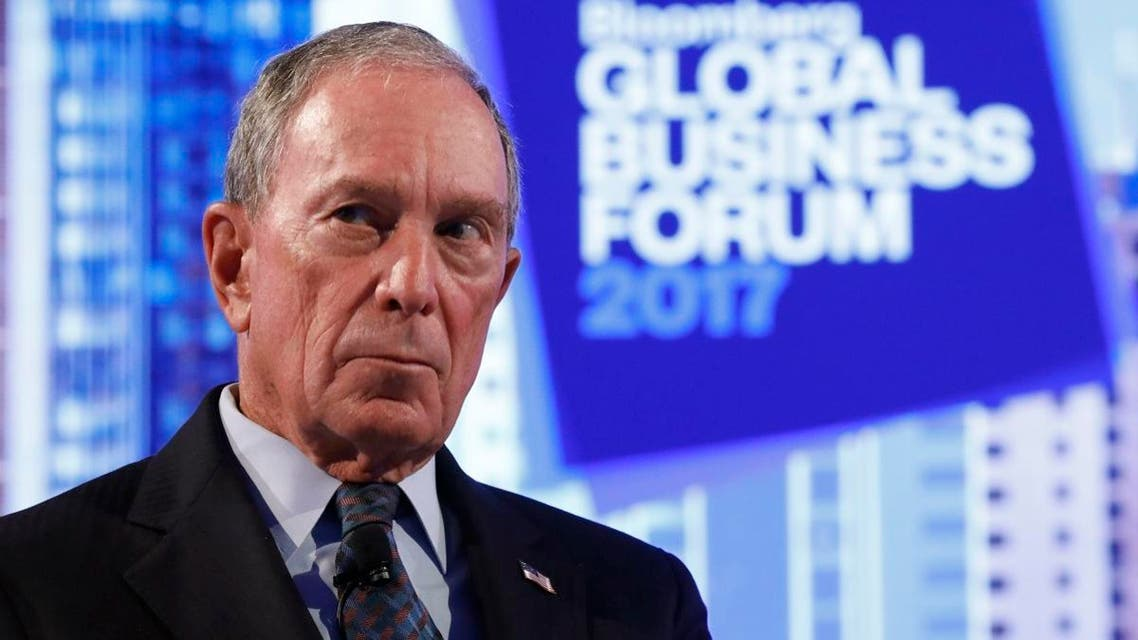 Former New York City Mayor and founder of Bloomberg L.P., Michael Bloomberg, listens at The Bloomberg Global Business Forum in New York. (File photo: Reuters)