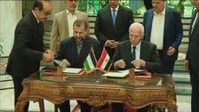 #فتح و #حماس .. تبرمان اتفاق المصالحة في القاهرة