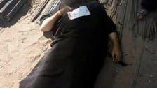 فيديو.. لحظة قتل الكاهن المصري على يد متطرف