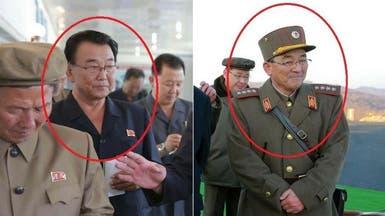 بالصور.. غياب غامض لاثنين من قادة برنامج كوريا النووي