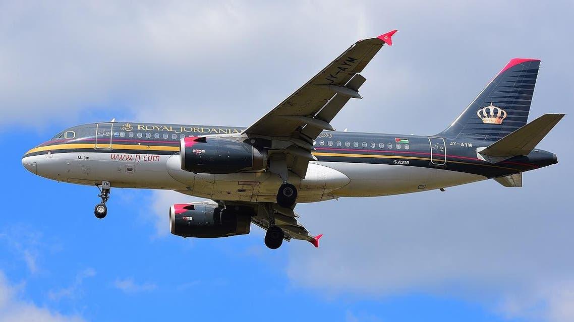 Royal Jordanian Airlines shutterstock