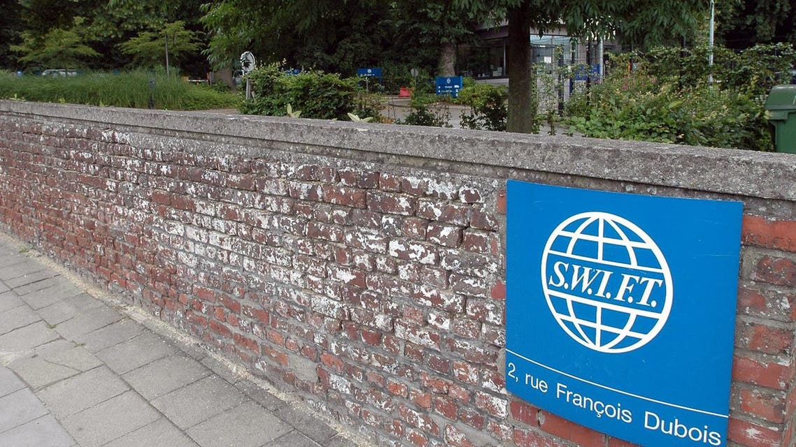Illustration picture shows the SWIFT logo at their headquarters in Brussels. (AFP)