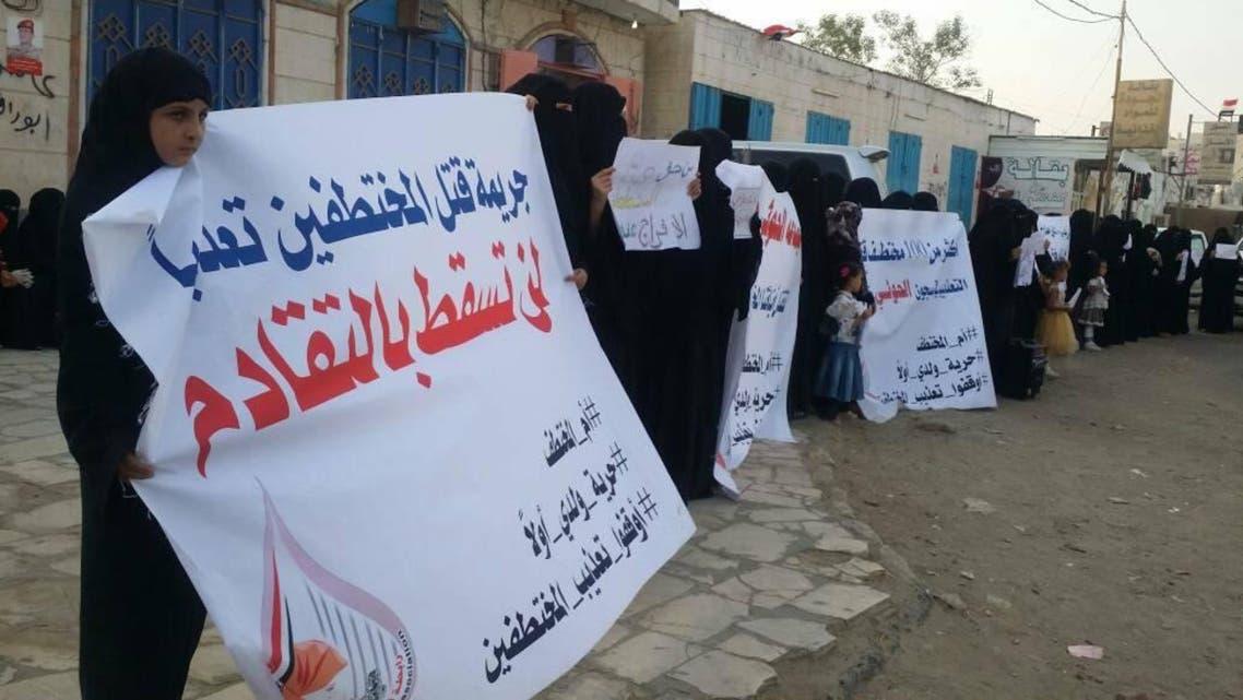 أمهات المختطفين اليمنيين في وقفة احتجاجية مساء الخميس بمأرب
