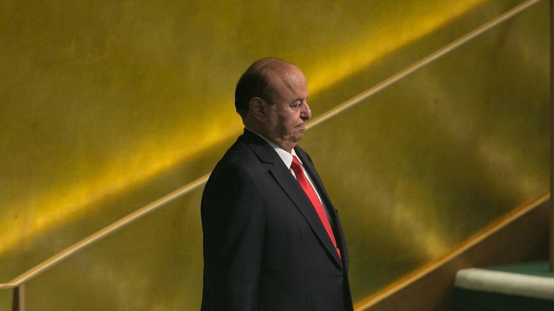 emen's President Abdrabuh Mansour Hadi Mansour arrives to address the U.N. General Assembly at the United Nations on September 21, 2017 in New York City. AfP