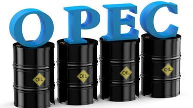 أمين عام أوبك: توازن سوق النفط يلوح في الأفق
