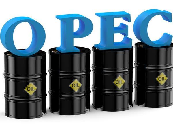 """هل تمدد """"أوبك"""" اتفاق خفض إنتاج النفط إلى ما بعد مارس؟"""