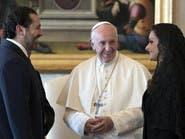 البابا فرنسيس يلتقي الحريري ويشيد باحتضان لبنان للاجئين