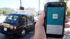 Uber eyes valuation topping $100 bln in share offering