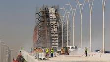 مؤتمر بالقاهرة لبحث الفرص الاستثمارية في قطاع البناء