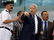 """الزمالك يرفض لعب """"السوبر الإفريقي"""" في قطر"""