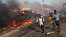 صومالیہ : دارالحکومت موغادیشو میں خود کش کار بم دھماکا ، 10 افراد ہلاک