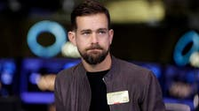 Twitter CEO Dorsey to testify before House panel on Sept. 5