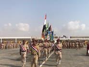 شاهد.. عرض عسكري يمني بمناسبة الذكرى الـ54 للثورة