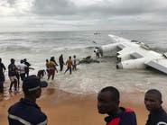 مقتل 4 على الأقل في تحطم طائرة شحن بساحل العاج