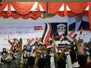 أعياد اليمن الوطنية تعزز الالتفاف الشعبي ضد الانقلابيين