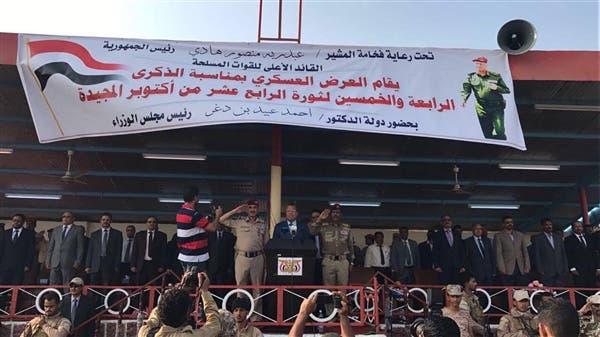 عرض عسكري في عدن بذكرى ثورة أكتوبر