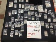 الرياض.. ضبط عصابة سرقت ألماساً بمليوني ريال