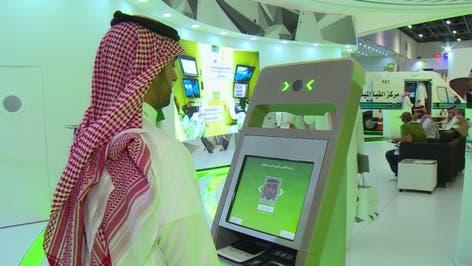خدمة قيد التطوير تطرحها الجوازات السعودية للقادمين الى المملكة