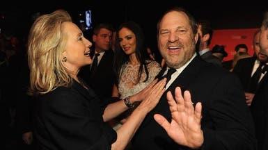 """بماذا علقت هيلاري كلينتون عن """"صديقها"""" متحرش هوليوود؟"""