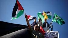 فلسطینیوں میں مصالحت غزہ کو امداد کی فراہمی میں اہم قدم ہے:امریکا