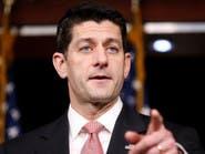 أعضاء الكونغرس يدعمون استراتيجية ترمب تجاه إيران