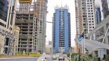 قطر کی پراپرٹی مارکیٹ کو کئی برسوں کی سب سے بڑی مندی کا سامنا