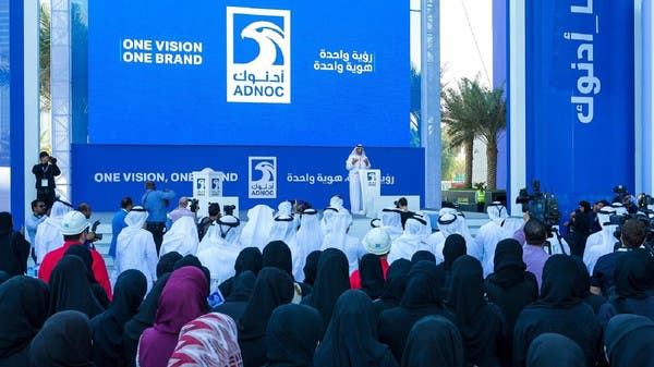 adnoc distribution first company brief business essay The walt disney company  and distribution mayer first joined disney culture, and impact of hr across the company to support its business goals and.