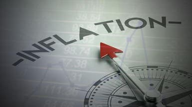 التضخم في منطقة اليورو يتباطأ خلال يناير