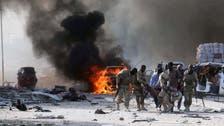 Six killed in blast at Mogadishu Mayor's office