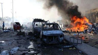 انتحاري صدم سيارة متفجرات.. مقتل 4 في الصومال